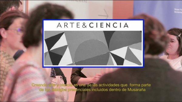 Musaraña: ¡Al salir de clase! Arte y ciencia